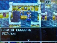 2010102412480000.jpg