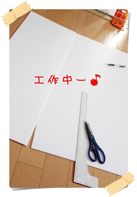 002_20110911235953.jpg