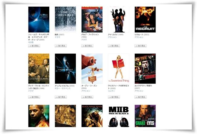 Hulu2.jpg
