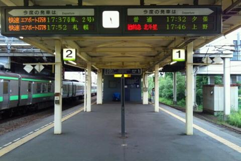 10-7-hokaido-110.jpg