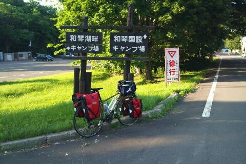 10-7-hokaido-35.jpg