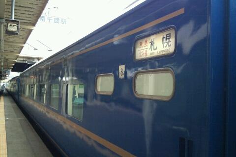 10-7-hokaido-4.jpg