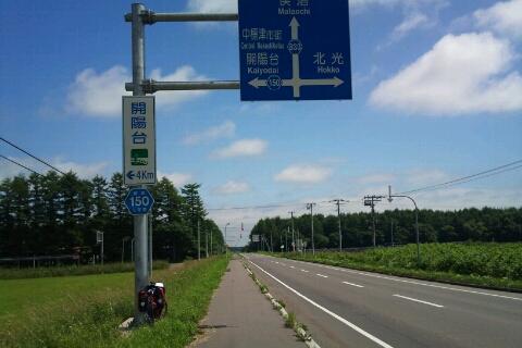 10-7-hokaido-45.jpg