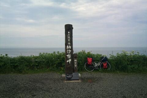 10-7-hokaido-67.jpg