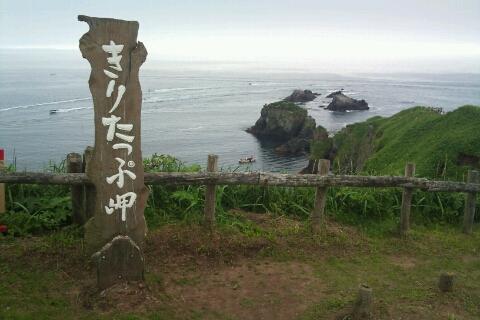 10-7-hokaido-90.jpg