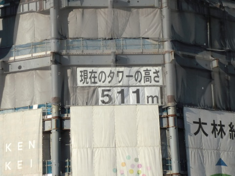 CIMG0193-s.jpg