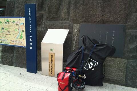 Tohoku-1.jpg