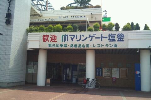 Tohoku-15.jpg