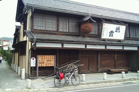 Tohoku-2.jpg