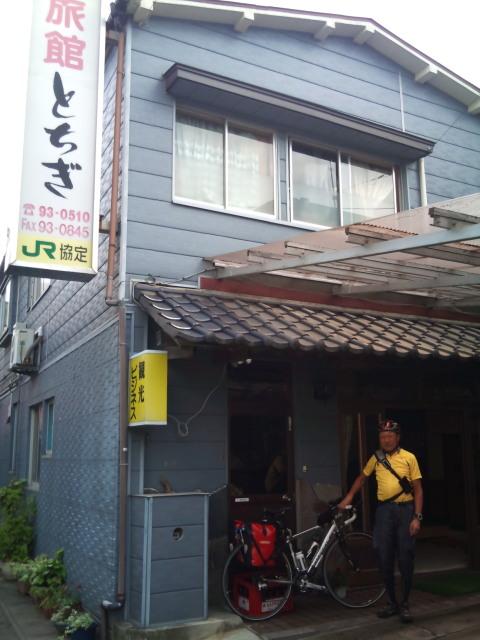 Tohoku-31.jpg