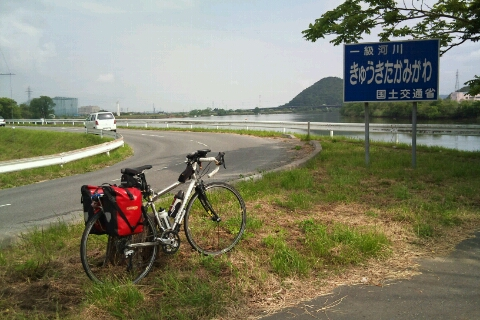 Tohoku-33.jpg