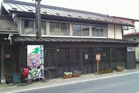 Tohoku-36.jpg