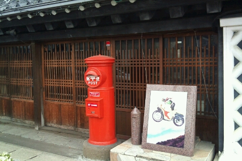 Tohoku-37.jpg