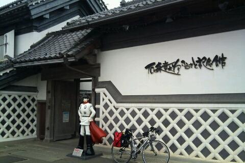 Tohoku-38.jpg