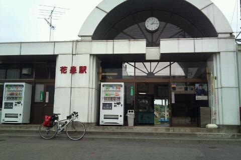 Tohoku-40.jpg