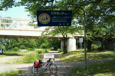 Tohoku-52.jpg