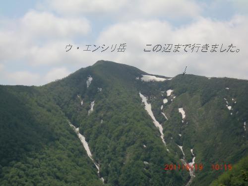 JTM山頂