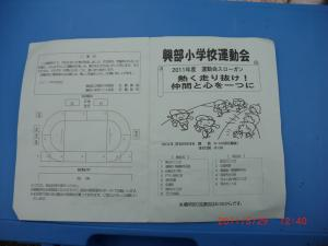 CIMG3891_convert_20110529173637.jpg