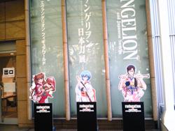 eva-ueno3.jpg