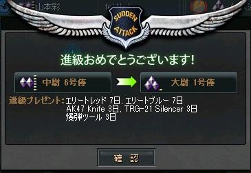 2011-09-14 01-09-11