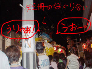 20100817a.jpg
