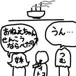 20100930l.jpg