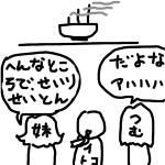 20100930n.jpg