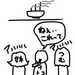 20100930o.jpg