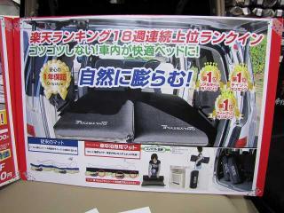 020_20120314135013.jpg