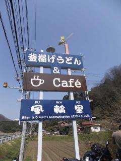 31_20120412003955.jpg