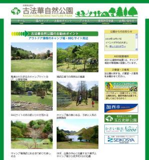HP_20120129211041.jpg
