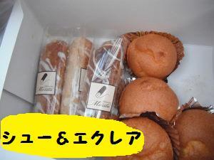 DSCF4686.jpg