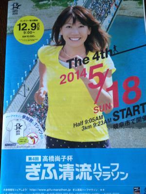 076_convert_20131210094548.jpg
