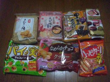 お菓子'S☆