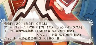 towrm3_hatsubaibi.jpg