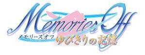yubikiri_logo.jpg