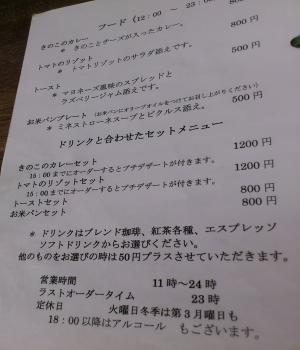 DSC_1191繧√↓繧・・tate_convert_20120716185632