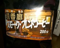 DSC_0165縺薙・縺イ縺セ繧\convert_20120909201057