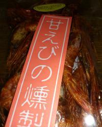 DSC_0164逕倥お繝薙◆縺ヲ_convert_20120909201021