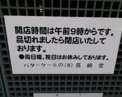 DSC_0391縺ェ縺後&縺搾シ胆convert_20121014145341