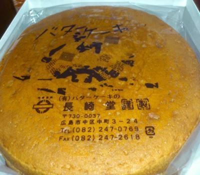 DSC_0468縺ー縺溘・縺代・縺浩convert_20121014145804