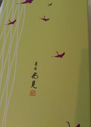 DSC_0495縺溘※縺ッ繧ウ_convert_20121025205857