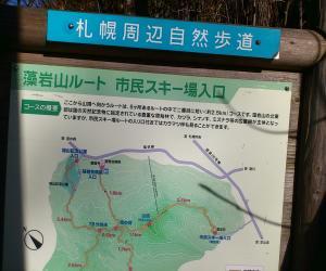 DSC_0579蜈・繧雁哨譯亥・譚ソ_convert_20121111203552