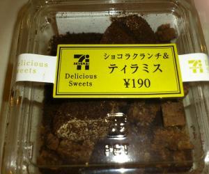 DSC_1061縺ヲ縺・i縺ソ縺兩convert_20130302190737