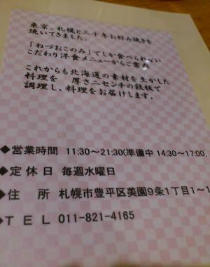 DSC_0059_convert_20120908163202.jpg