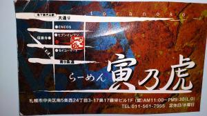 DSC_0100_convert_20111228234320.jpg