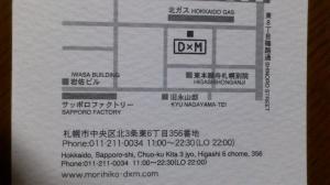 DSC_0155_convert_20120114175023.jpg