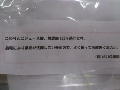 DSC_0270_convert_20121005132859.jpg