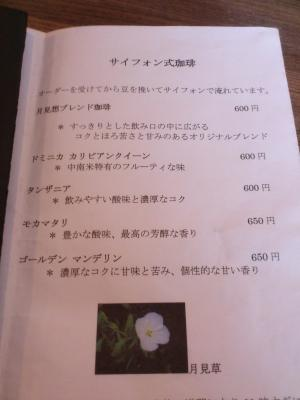 DSC_0409ta_convert_20120320111947.jpg