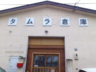 DSC_0506tamura_convert_20120401192909.jpg